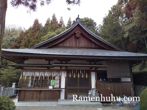 破磐神社 社務所