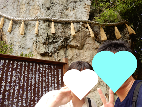 破磐神社 割れ岩