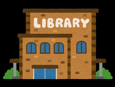 姫路市の図書館一覧【開館時間・アクセス・駐車場】読書の秋・本を読もう!