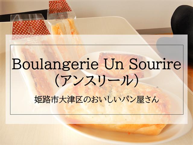 boulangerie_un_sourire_ic