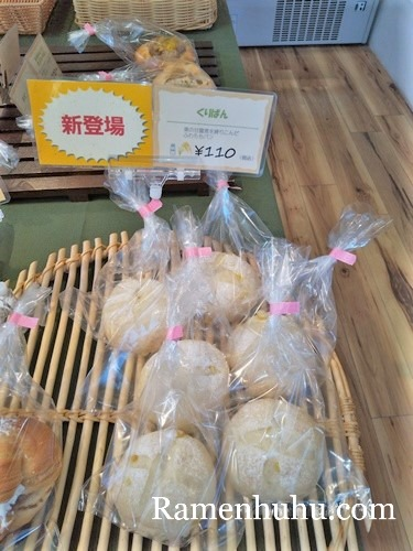 himeji_pan_sourire_Chestnut bread