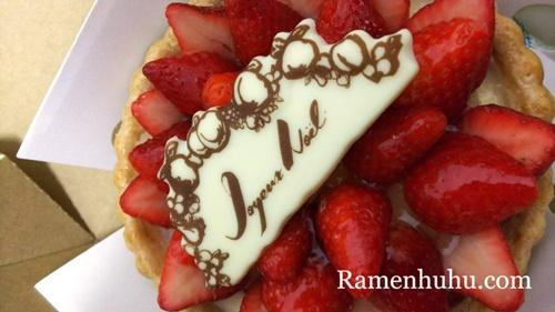 遠距離恋愛 特別な日のケーキ