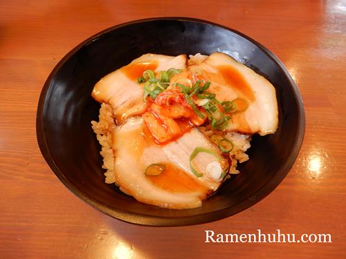 kataokaya_Stamina bowl