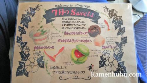 himeyado_hanakazasi_welcomesweet