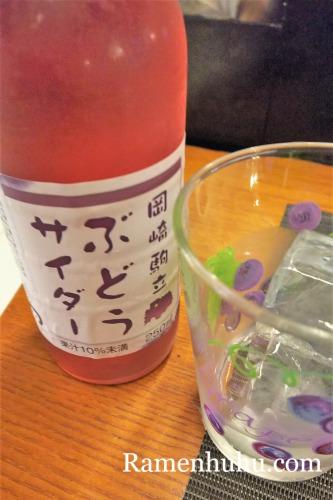 himeyado_hanakazasi_dinner_drink