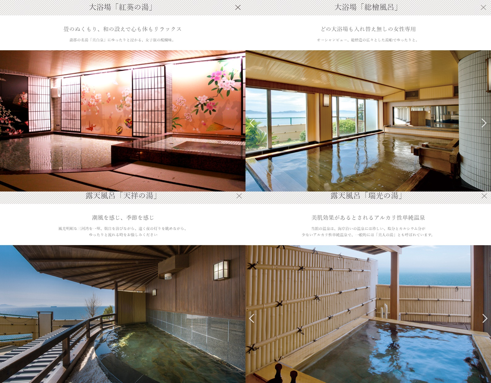himeyado_hanakazasi_bath