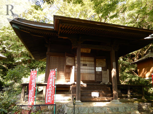 fumonnji_daishido