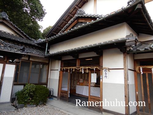 nanasyo_shrine_conferring office