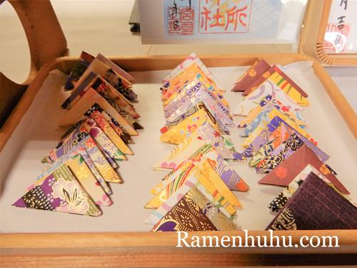 nanasyo_shrine_Red stamp