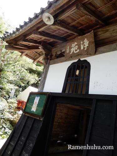 龍潭寺 東門(旧鐘楼堂)