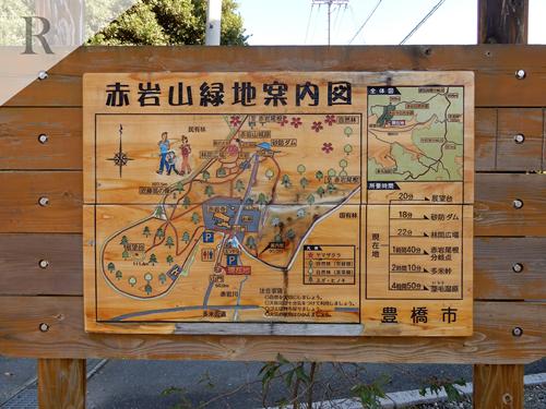赤岩寺のウォ―キングコース