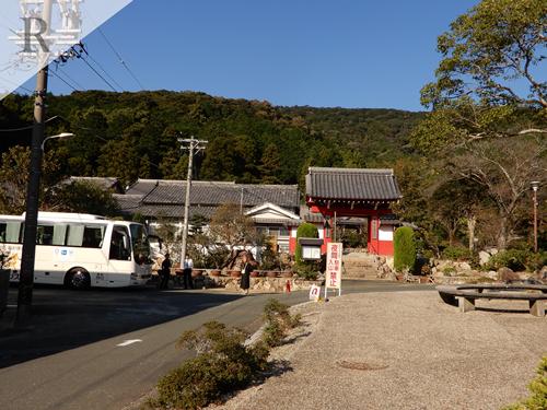 赤岩寺のまわり