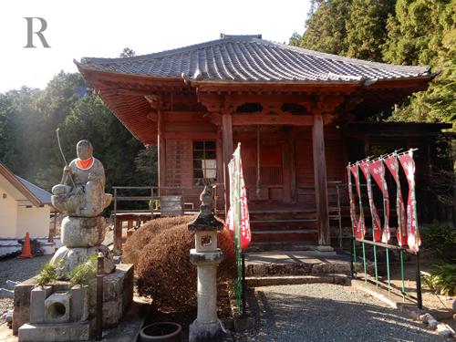 赤岩寺の愛染明王