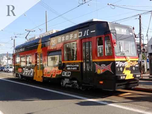 豊橋鉄道のラッピング電車