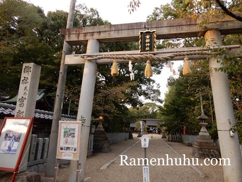 tobe_shrine_gateway