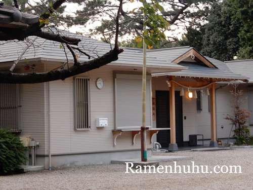 tobe_shrine_conferring office