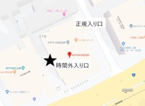 神戸市中央区役所 土日祝日窓口