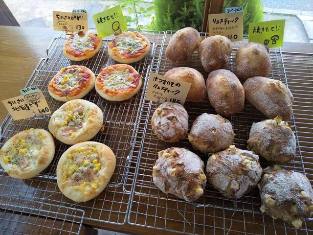 姫路網干 タロパン パン種類