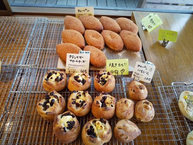 姫路網干 タロパン パン種類2