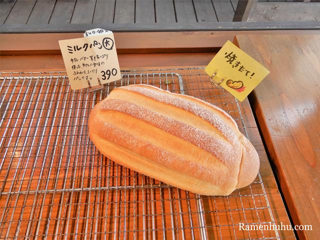 タロパン ミルクパン大