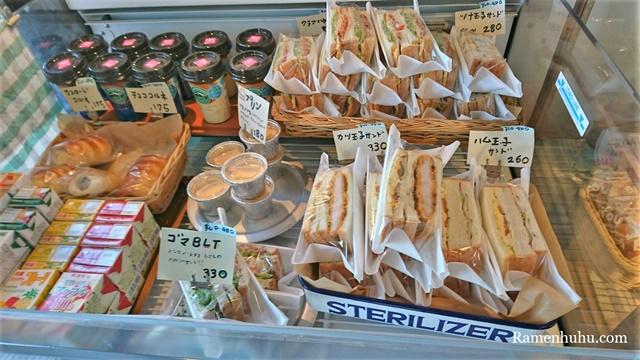 タロパン サンドイッチ