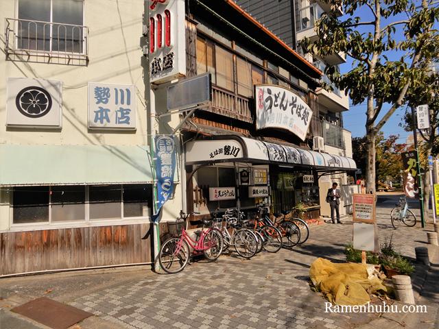 勢川本店の外観2