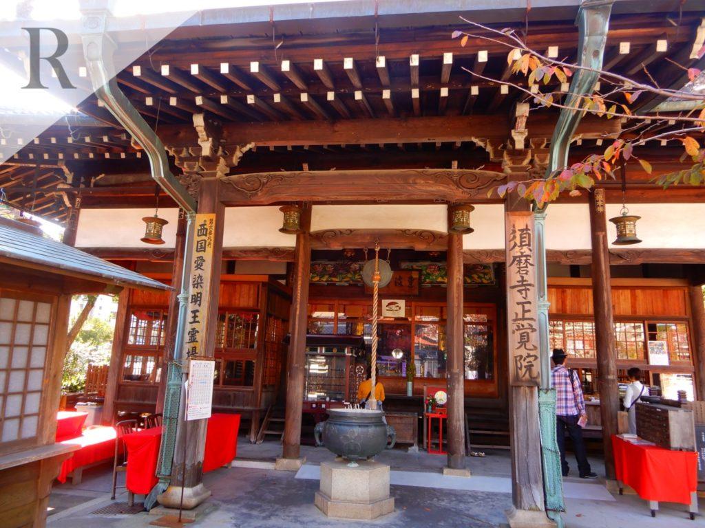 須磨寺 正覚院3