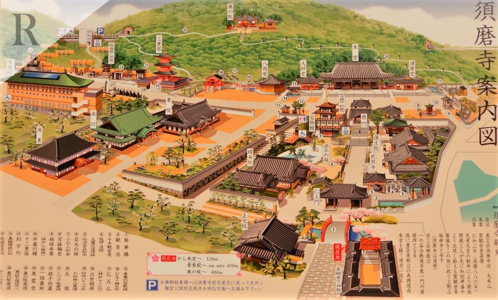 須磨寺 境内図