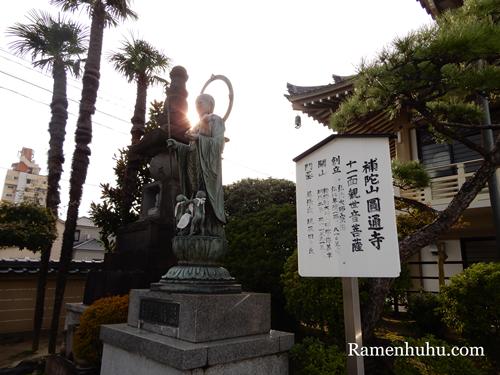 akibasan_entsuji_4