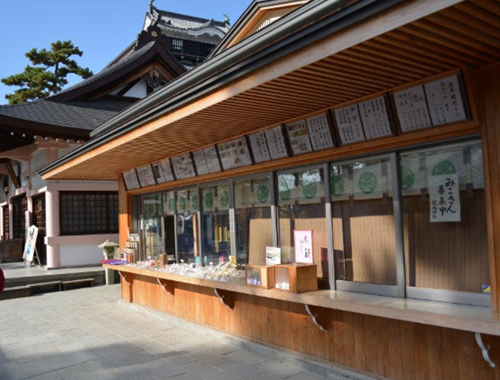 tatsuki_shrine_conferring office