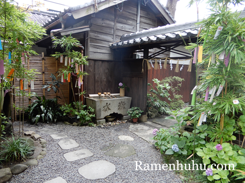 sugo_shrine_chozuya
