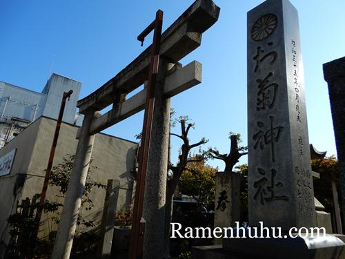 okiku_shrine_ gateway