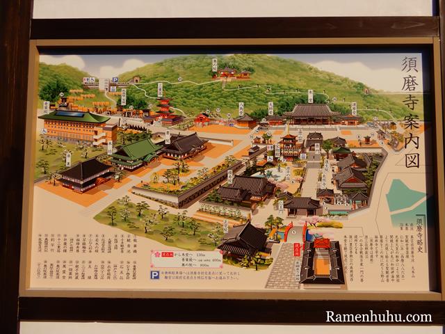 須磨寺 案内図