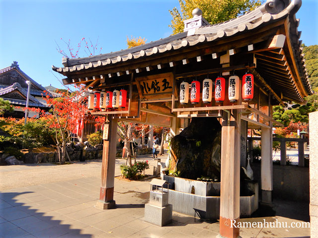 須磨寺 弘法岩五鈷水
