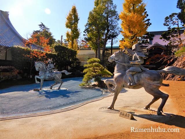 須磨寺 源平の庭2