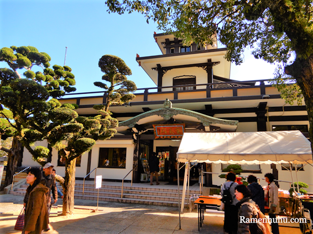 須磨寺 寺務所
