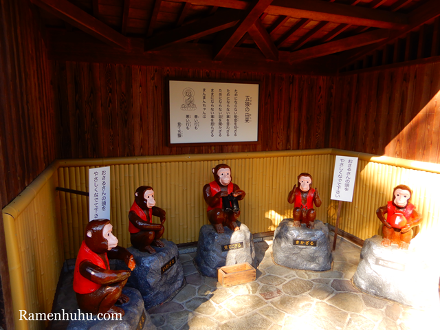 須磨寺 五猿