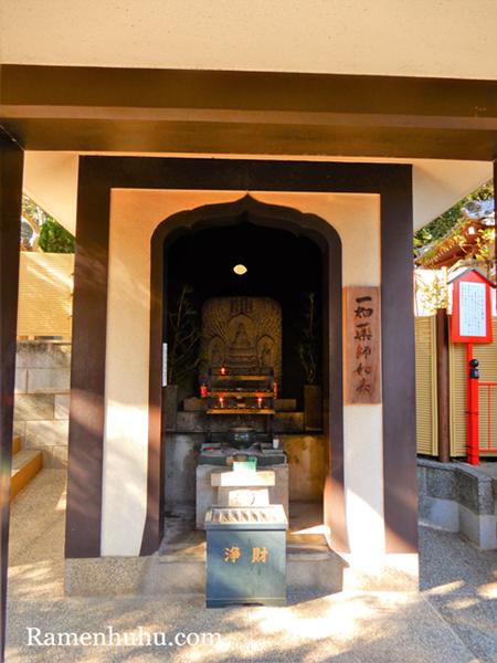 須磨寺 一如薬師如来