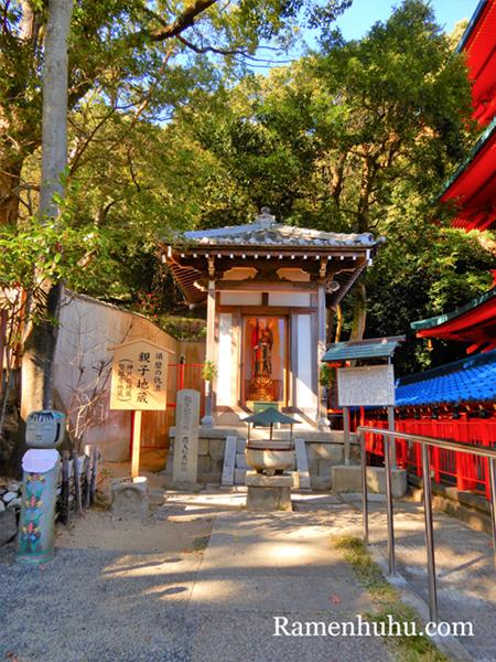 須磨寺 親子地蔵