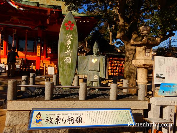 綱敷天満宮 波乗り神社