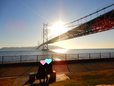 【新米夫婦のデート】明石海峡大橋と舞子公園に行ってきました