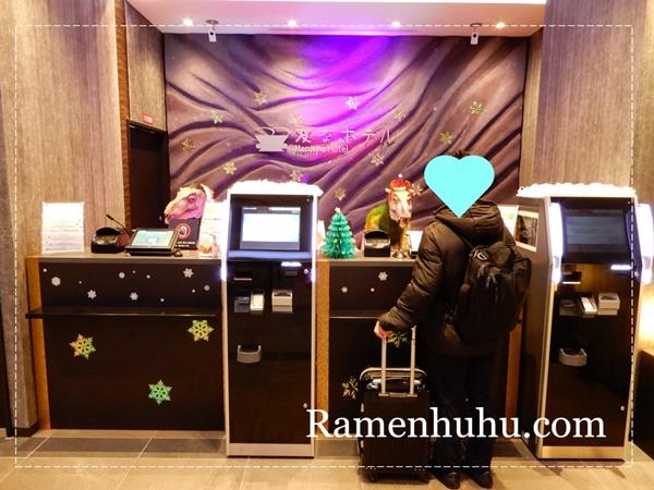 変なホテル京都八条口 受付