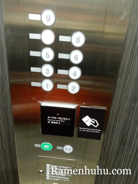 変なホテル京都八条口 エレベーター