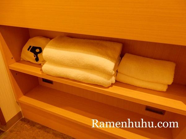変なホテル京都八条口 タオル