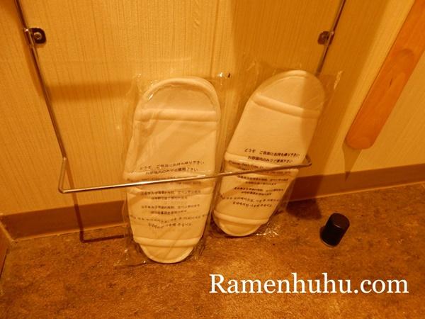 変なホテル京都八条口 スリッパ