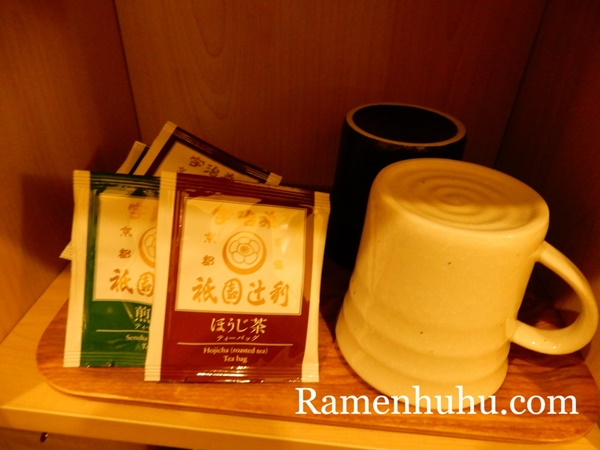 変なホテル京都八条口 お茶・コーヒー