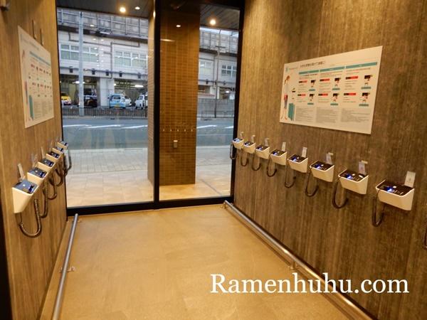 変なホテル京都八条口 Baggageport2