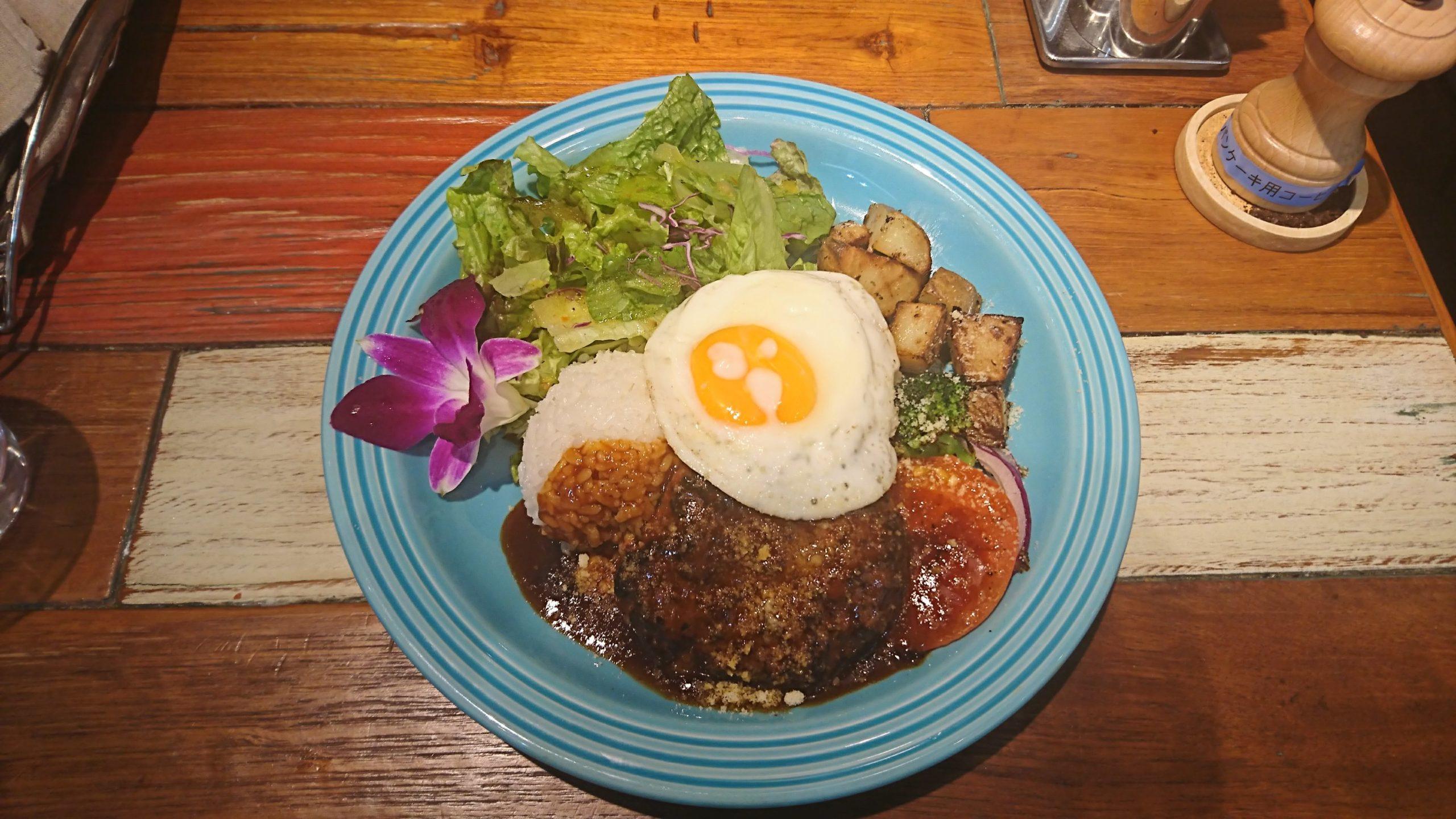 Lanai Cafe(ラナイカフェ)でハワイの食事を楽しみました~三田アウトレット最寄りのイオン神戸北