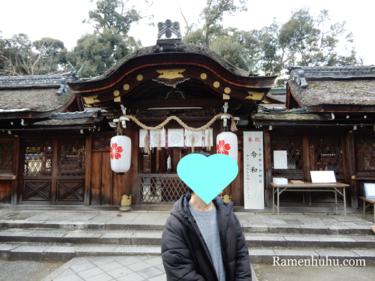冬の平野神社(京都)で桜が見られる!御朱印帳・朱印帳箱・御朱印情報を紹介します