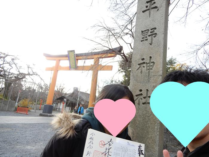 平野神社 サムネ